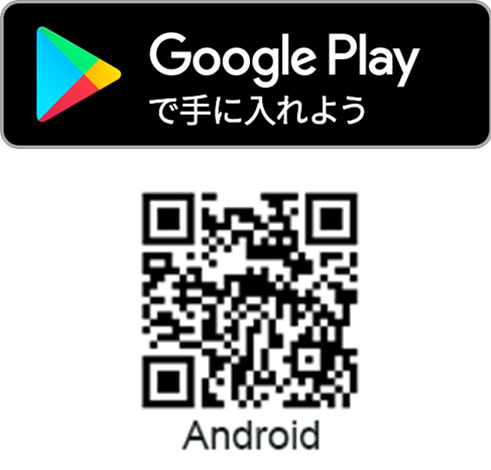 GIN Beauty Androidアプリ